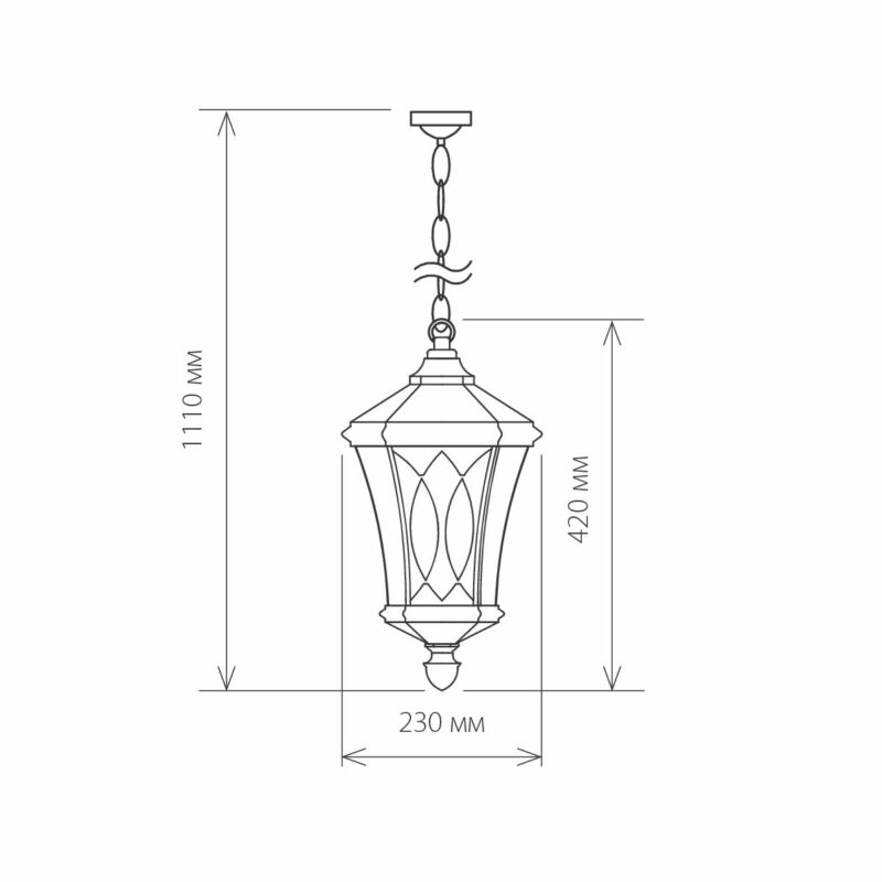 Светильник Elektrostandard Elektrostandard-GLXT-1450H