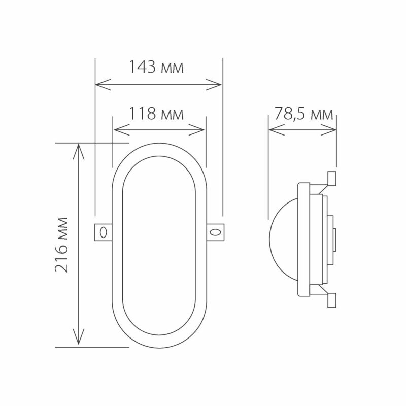 Светильник Elektrostandard Elektrostandard-LTB0102D 12W 4000K