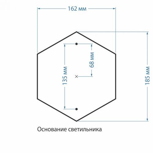 Светильник Elektrostandard Elektrostandard-Sirius S