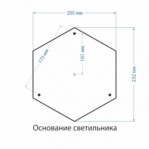 Светильник Elektrostandard Elektrostandard-Capella F