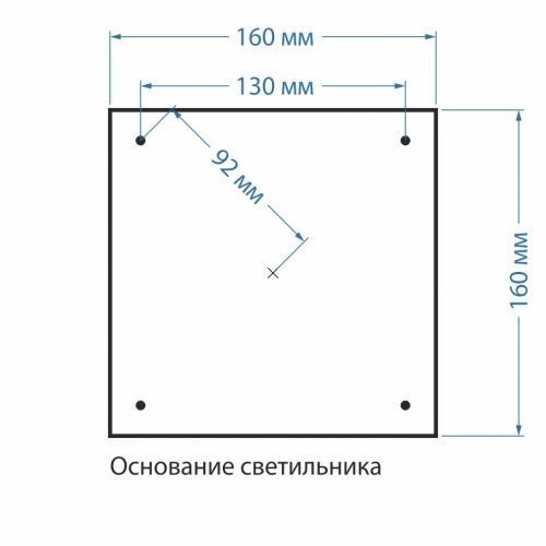 Светильник Elektrostandard Elektrostandard-GLXT-1408F