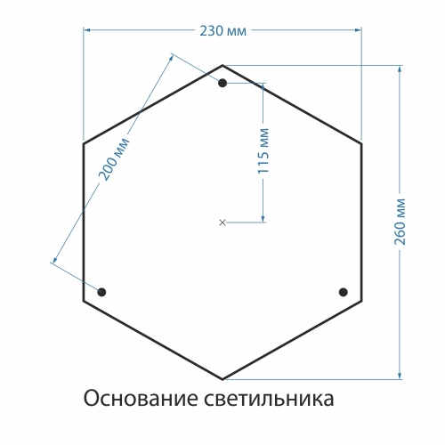 Светильник Elektrostandard Elektrostandard-GLXT-1408F/2
