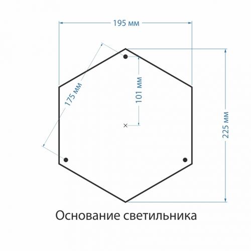 Светильник Elektrostandard Elektrostandard-GLXT-1450F Gold