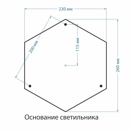 Светильник Elektrostandard Elektrostandard-Cassiopeya F/3