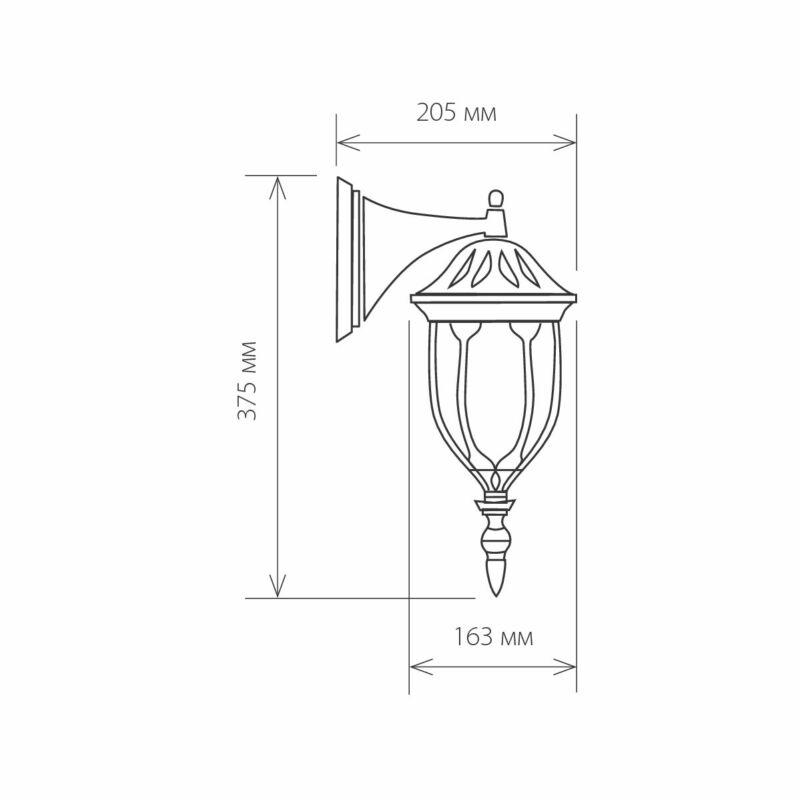 Светильник Elektrostandard Elektrostandard-GL 1002D