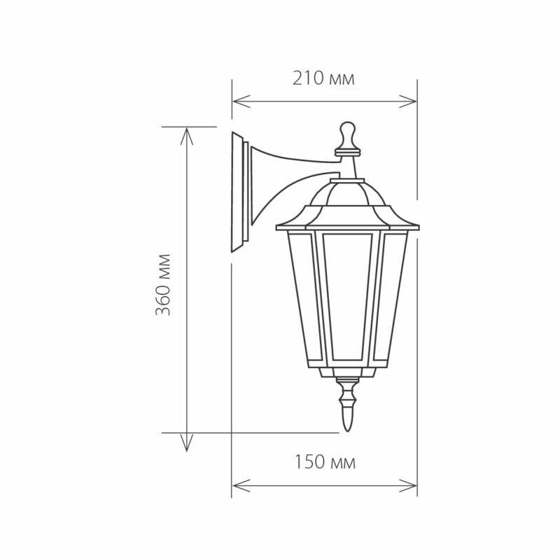 Светильник Elektrostandard Elektrostandard-GL 1004D