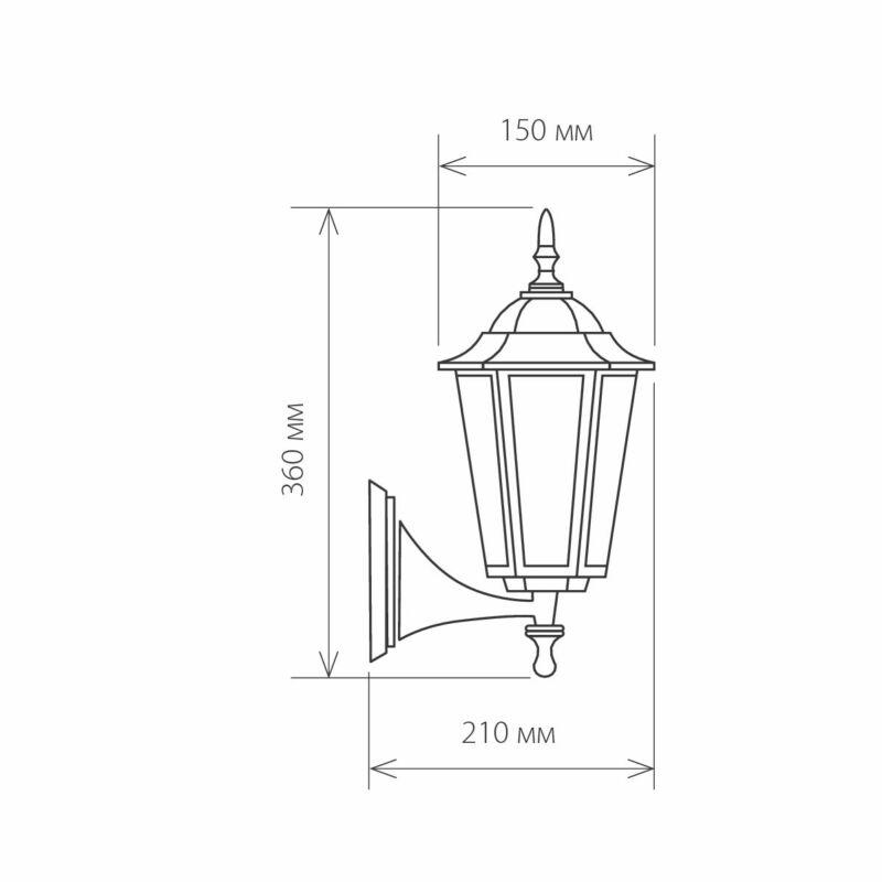 Светильник Elektrostandard Elektrostandard-GL 1004U
