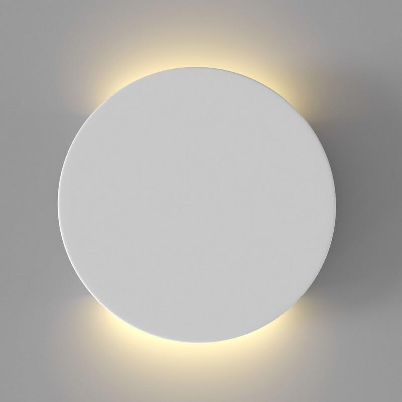 Светильник Maytoni MAYTONI-C123-WL-02-3W-W