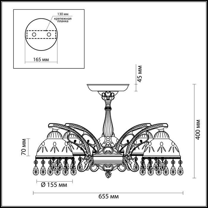 Lumion 2989/5C