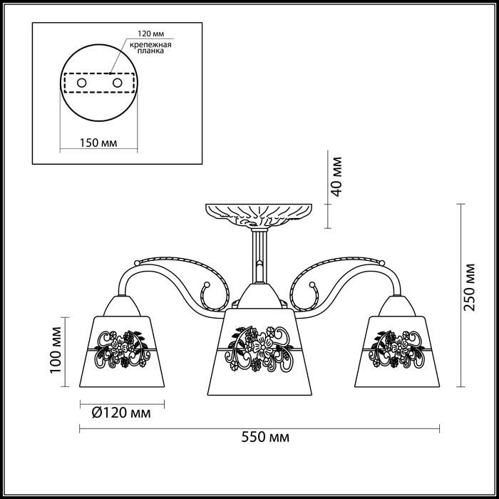 Lumion 3003/3C