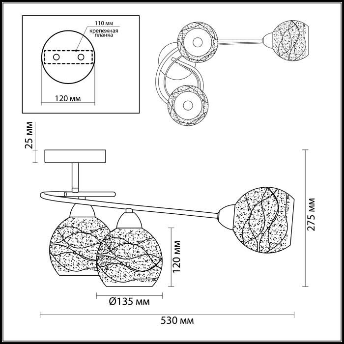 Lumion 3063/3C