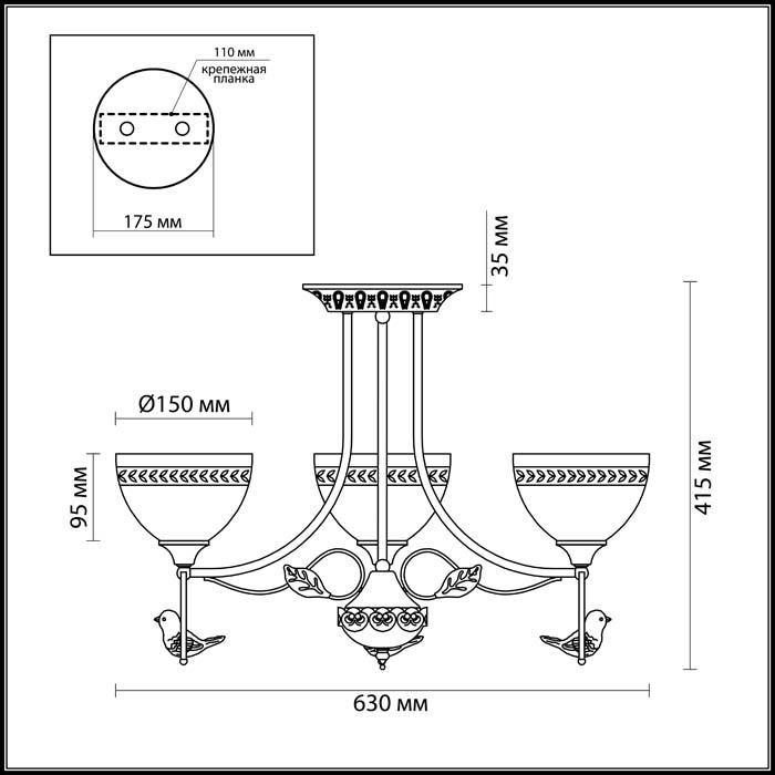 Lumion 3403/3C