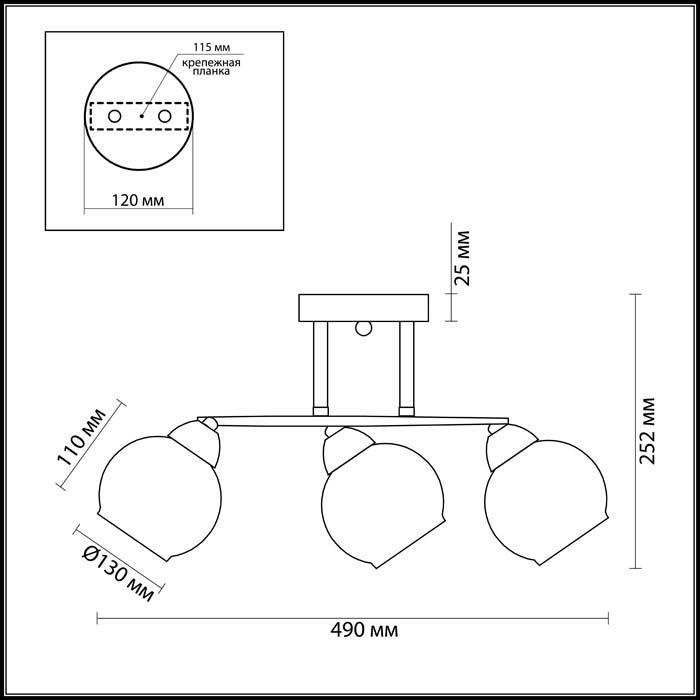 Lumion 3507/3C