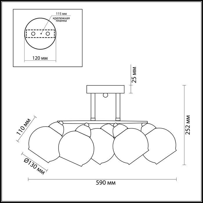 Lumion 3507/5C