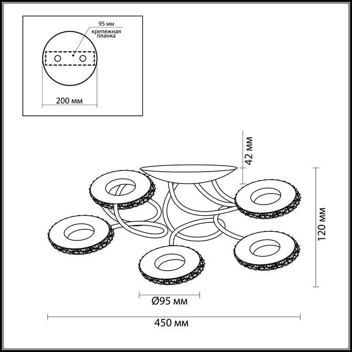 Lumion 3602/30CL