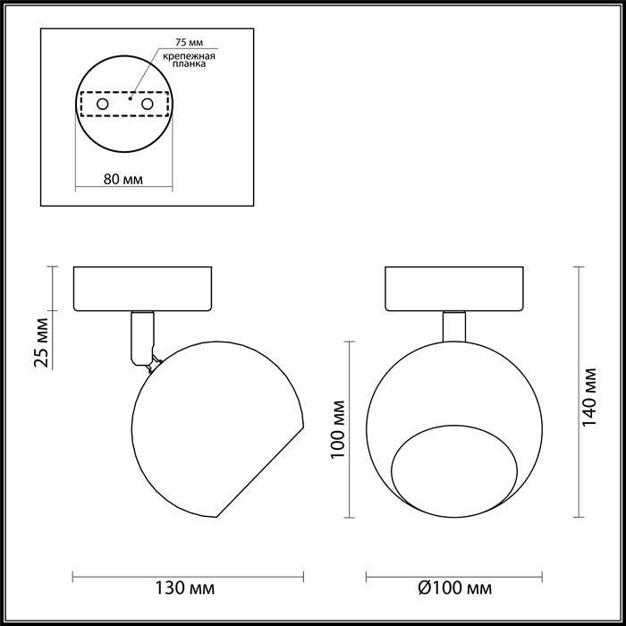 Lumion 3635/1C