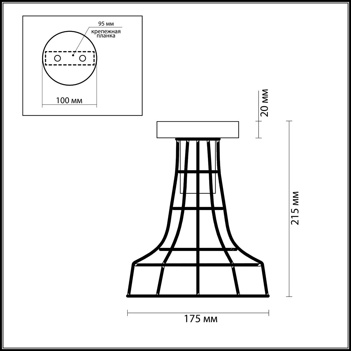 Lumion 3639/1C
