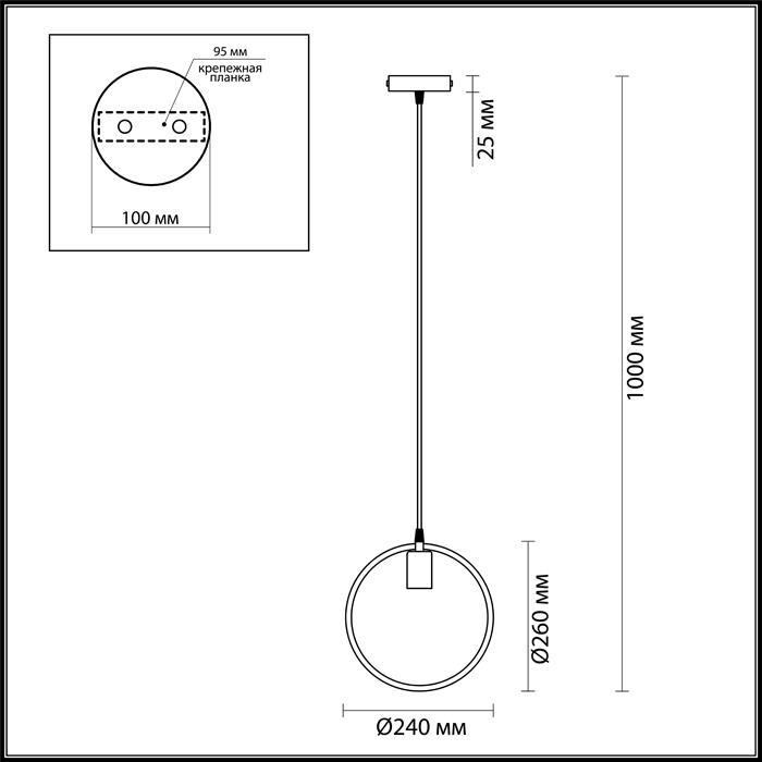 Lumion 3691/1