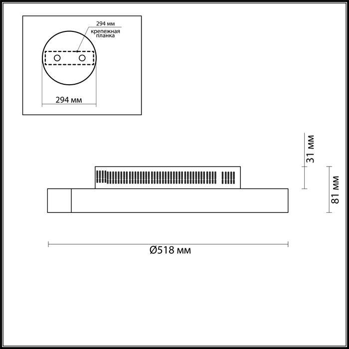 Lumion 3698/52CL
