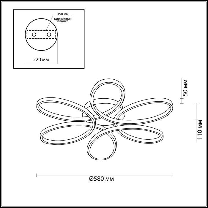 Lumion 3699/75CL