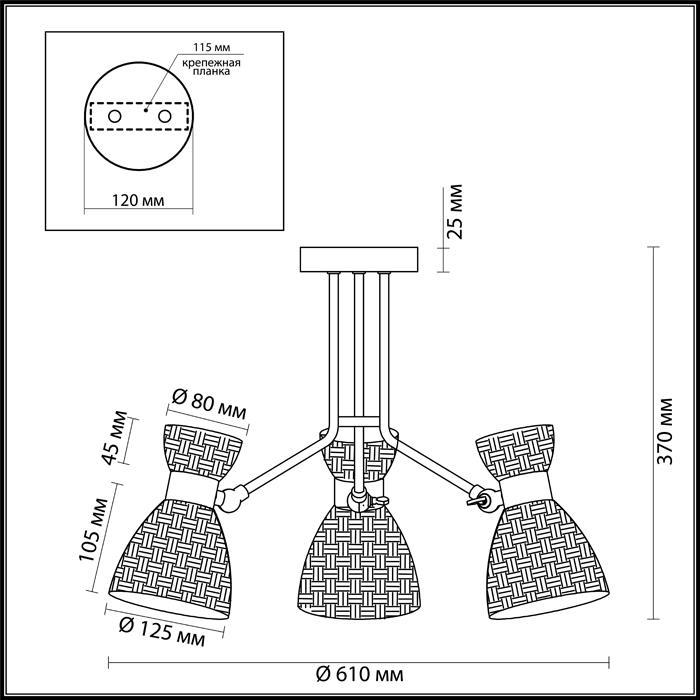 Lumion 3704/3C