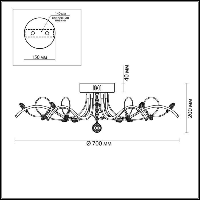 Lumion 3710/36CL