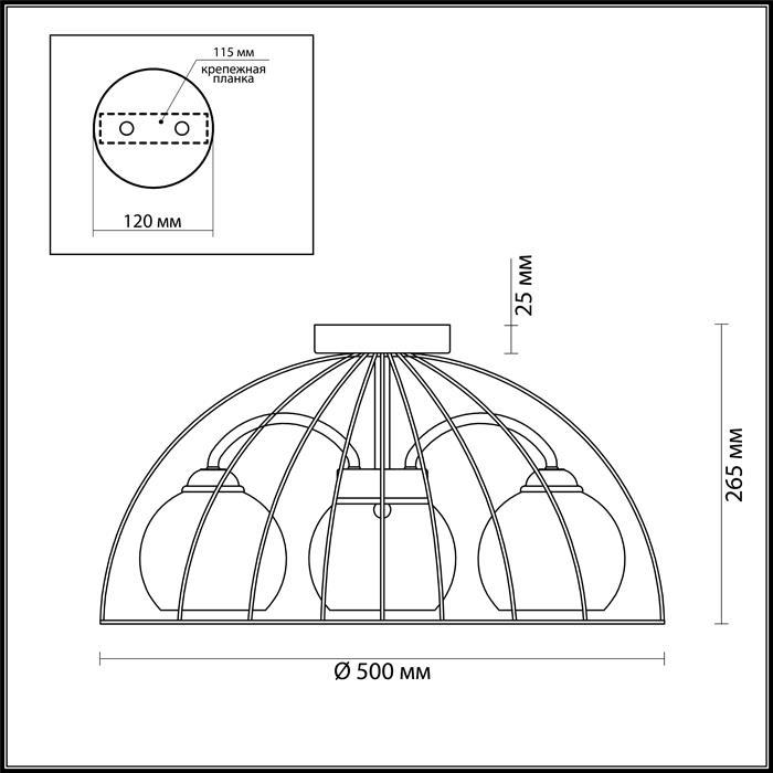 Lumion 3713/3C