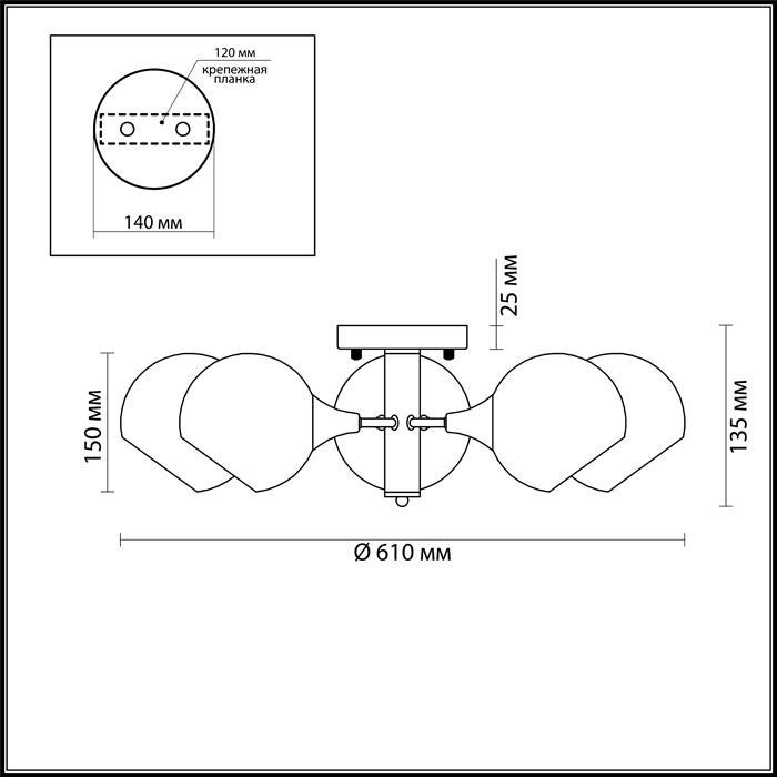 Lumion 3784/5C