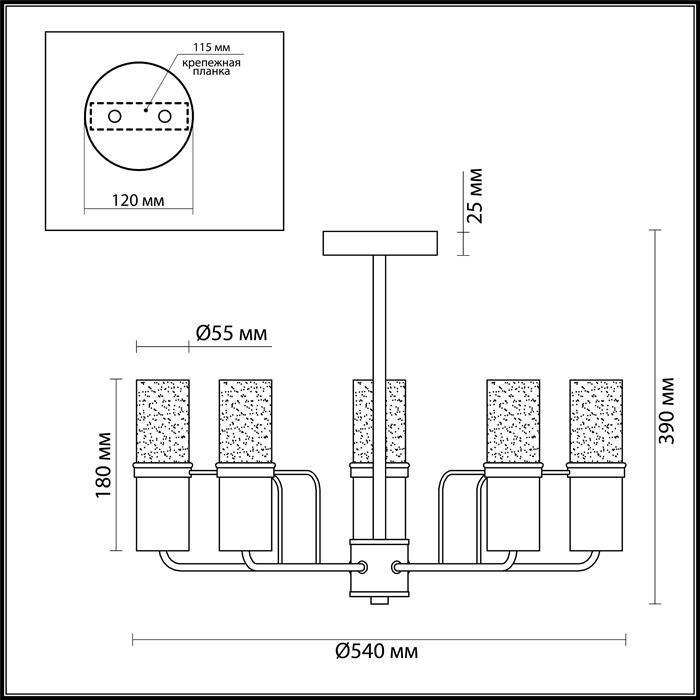 Lumion 4403/5C