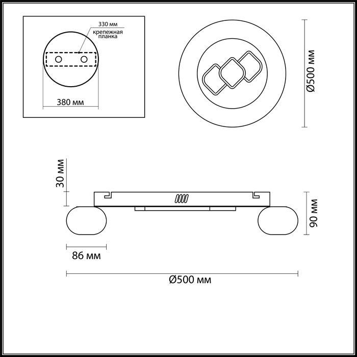 Lumion 4420/99CL