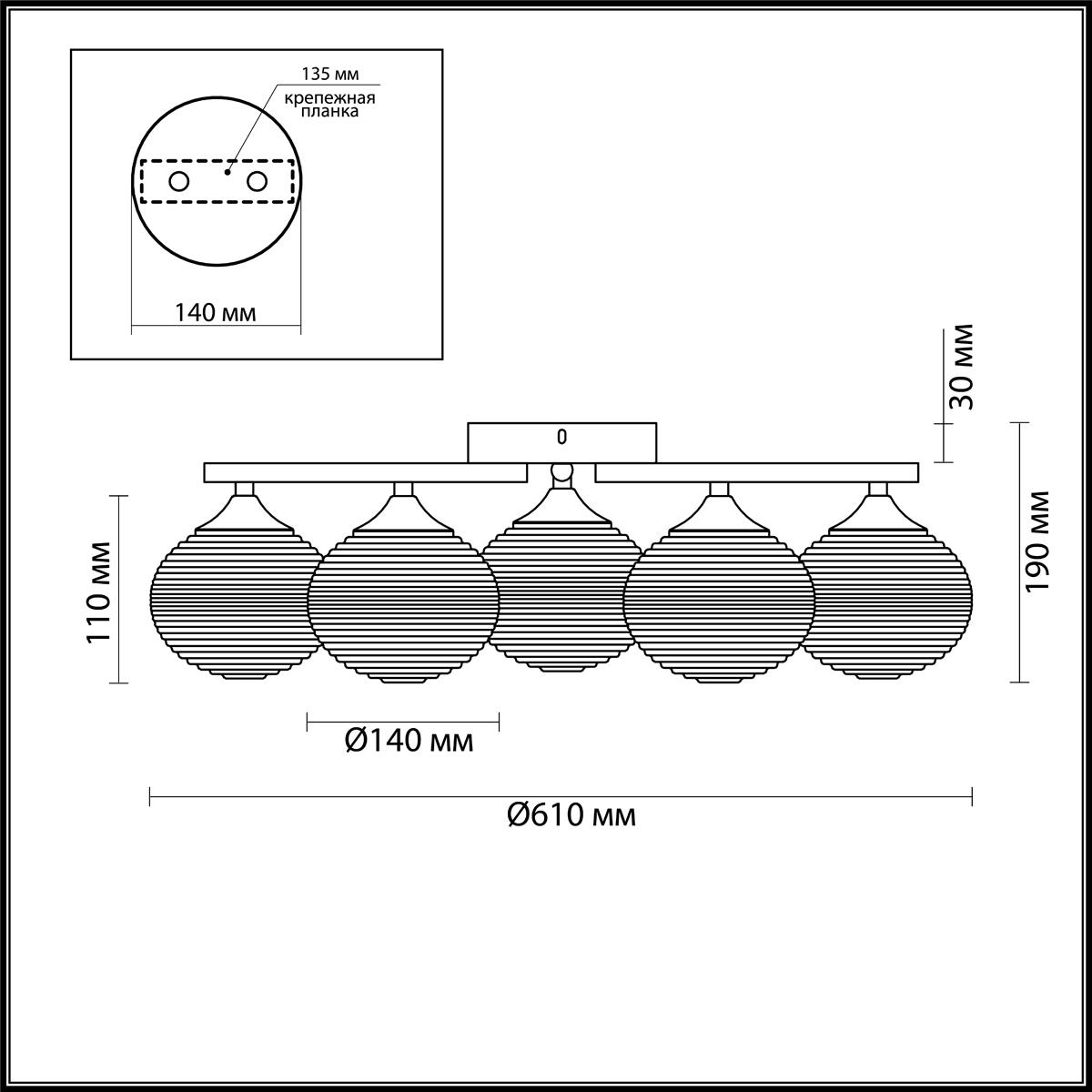 Lumion 4457/5C