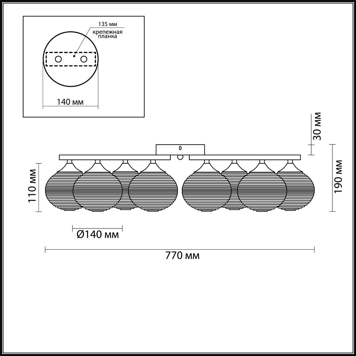 Lumion 4457/8C
