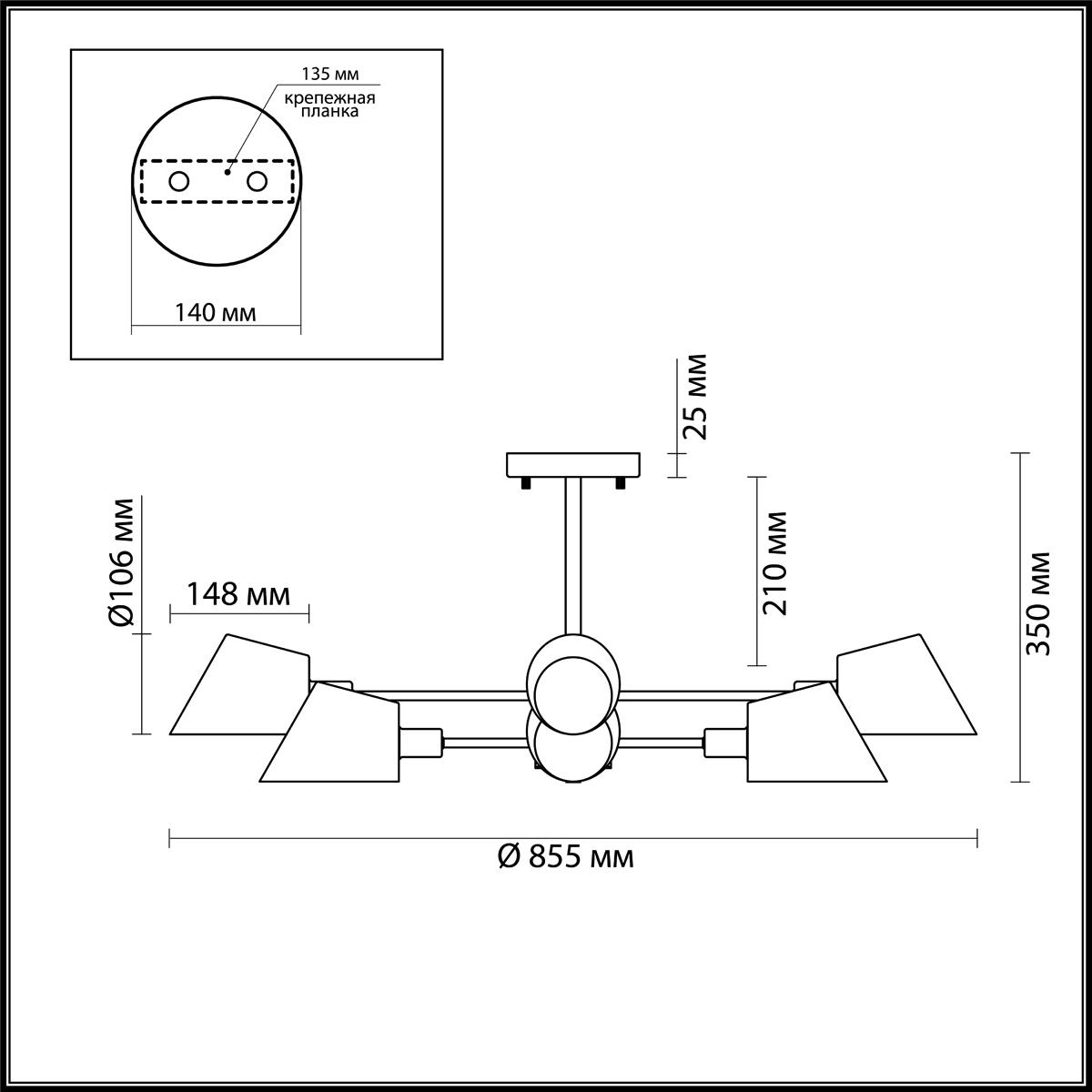 Lumion 4465/8C