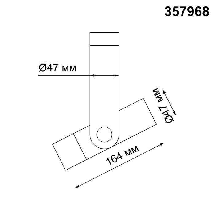 Светильник Novotech Novotech-357968