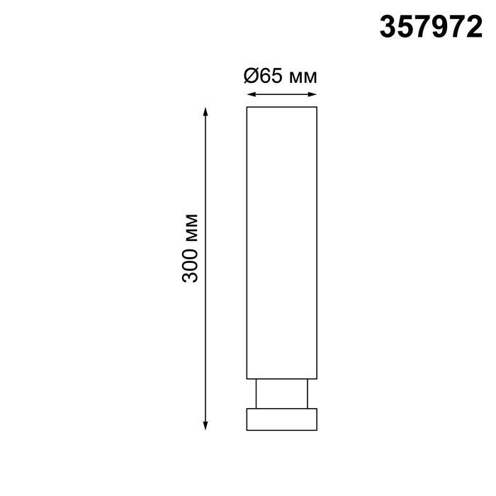 Светильник Novotech Novotech-357972