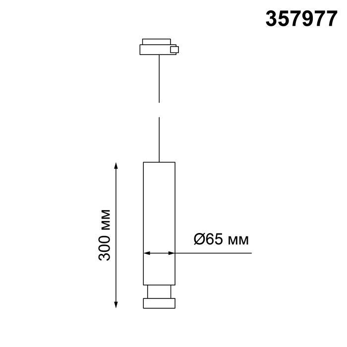 Светильник Novotech Novotech-357977