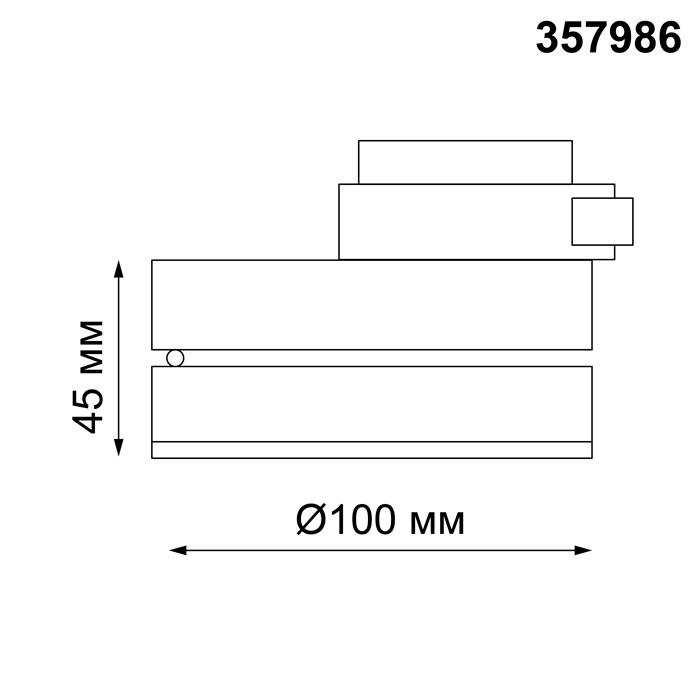 Светильник Novotech Novotech-357986