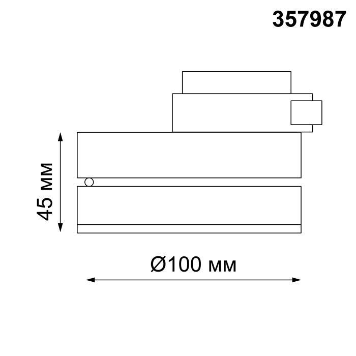 Светильник Novotech Novotech-357987
