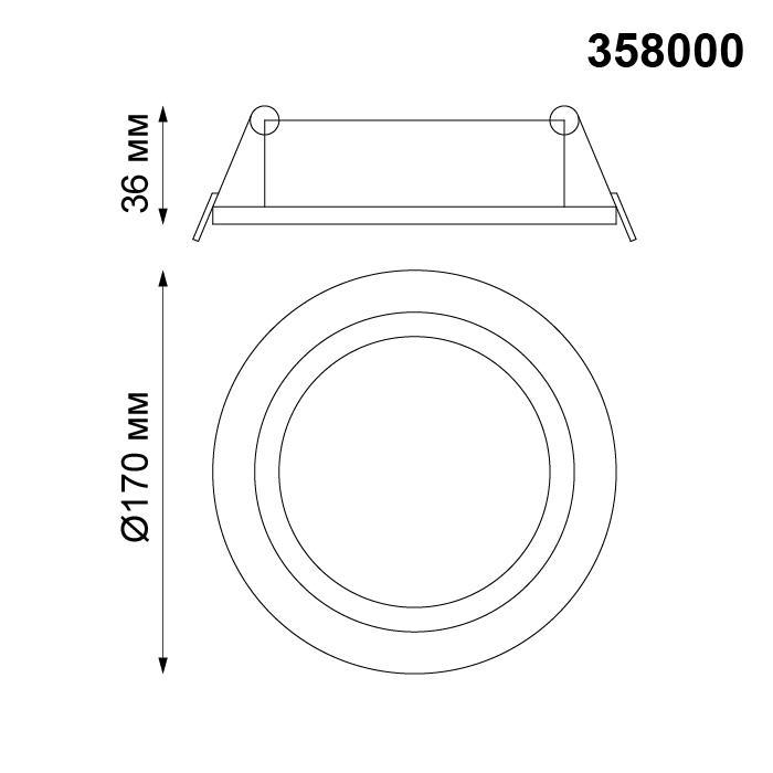 Светильник Novotech Novotech-358000
