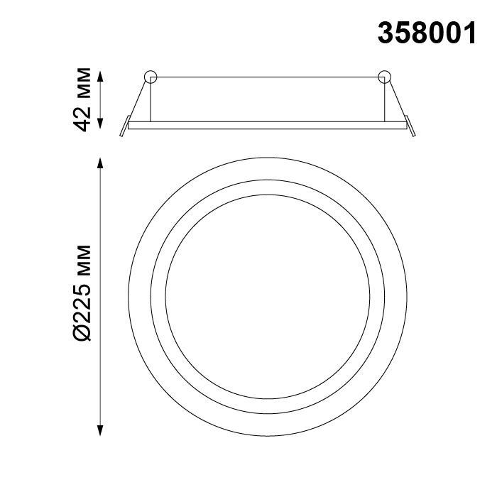 Светильник Novotech Novotech-358001