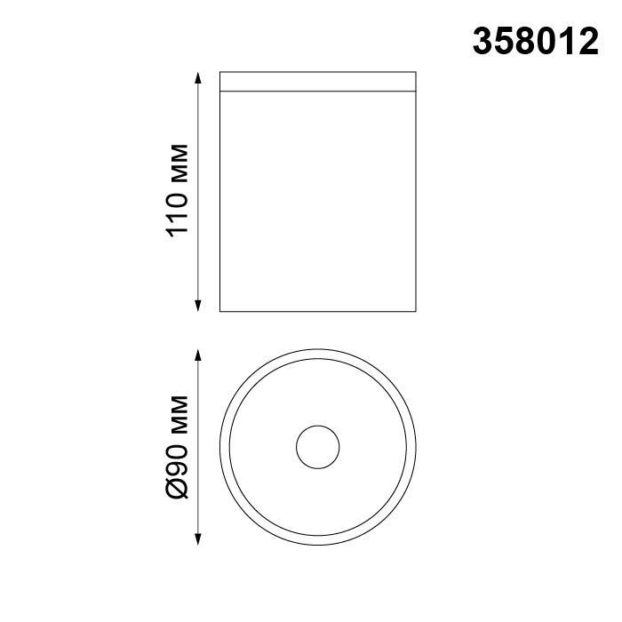 Светильник Novotech Novotech-358012