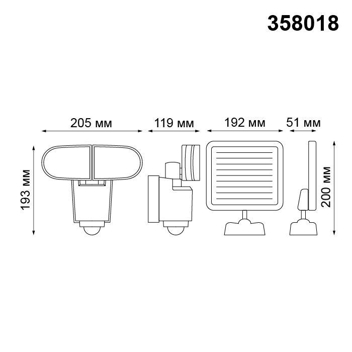 Светильник Novotech Novotech-358018
