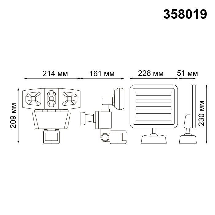 Светильник Novotech Novotech-358019
