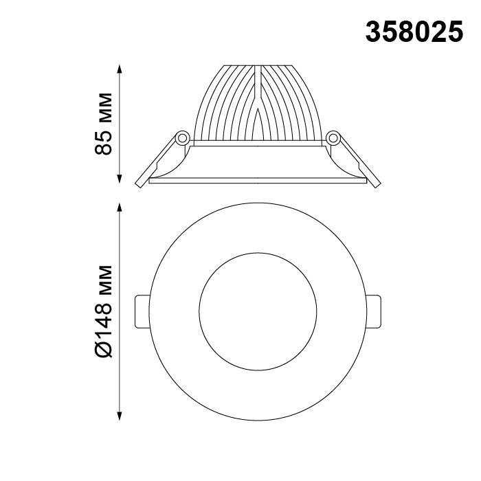 Светильник Novotech Novotech-358025