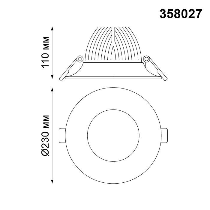 Светильник Novotech Novotech-358027