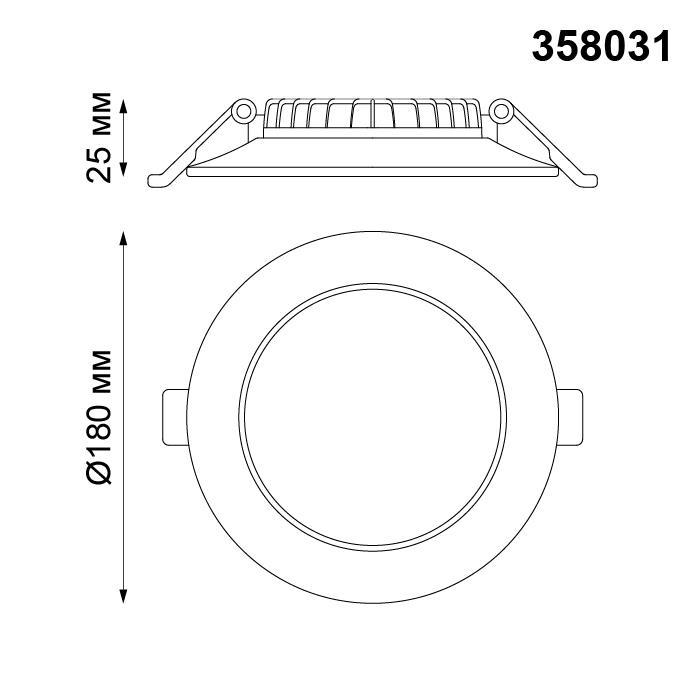 Светильник Novotech Novotech-358031