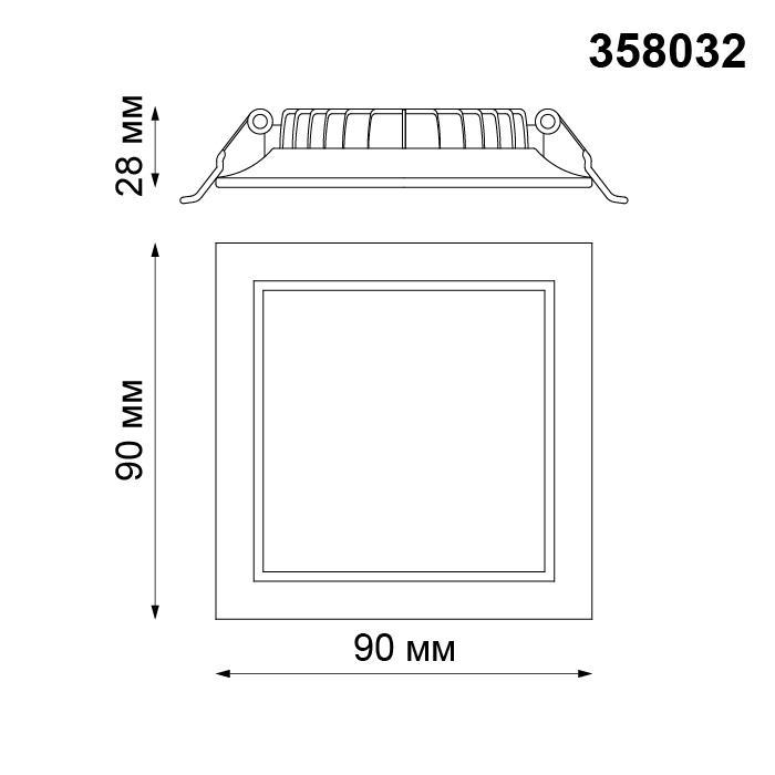 Светильник Novotech Novotech-358032