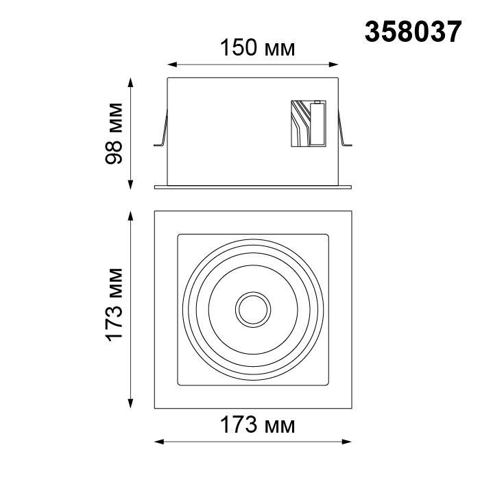 Светильник Novotech Novotech-358037