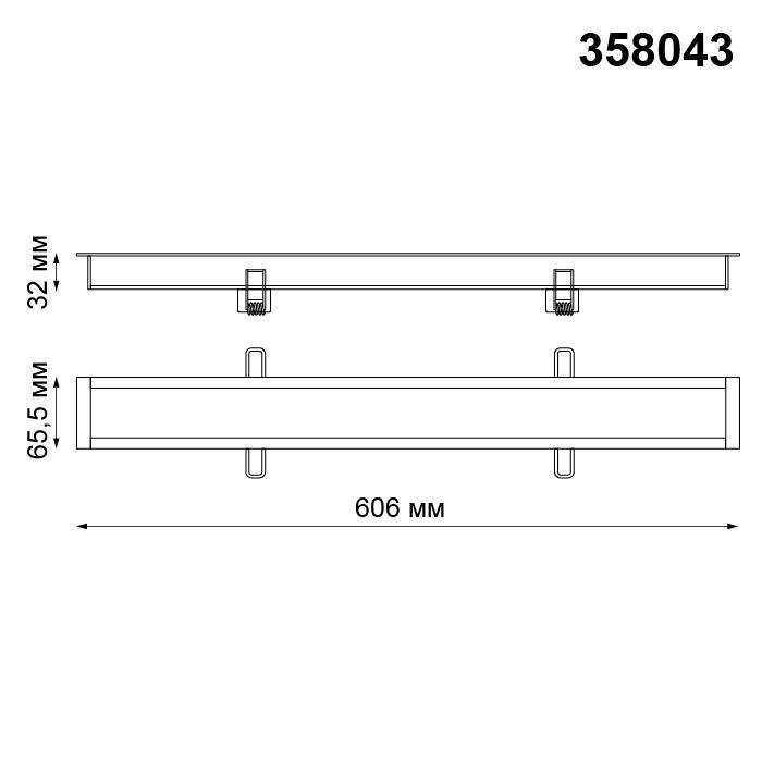 Светильник Novotech Novotech-358043