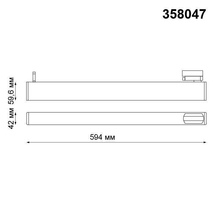 Светильник Novotech Novotech-358047
